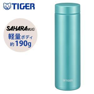 タイガー サハラマグ ステンレス ミニ ボトル 軽量水筒 500ml 夢重力 アクア ブルーMMZ-...
