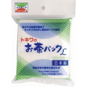 トキワのお茶パックL 30枚入|k-direct2