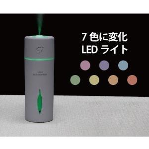 送料無料 東洋ケース 加湿器 MINI HUMIDIFIER スマートボトル ピュアホワイト|k-direct2|02