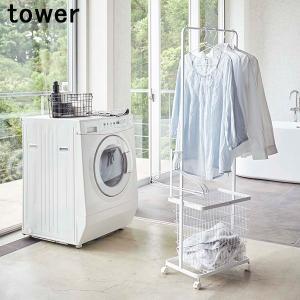 送料無料  山崎実業 LD-TW AE SET WH ランドリーハンガーカート セット タワー ホワイト 4356|k-direct2