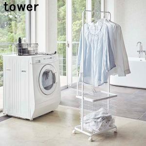 山崎実業 LD-TW AE WH ランドリーハンガーカート タワー ホワイト 4719|k-direct2