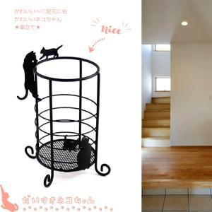 黒ネコのマルチスタンド ASS-1255|k-direct2