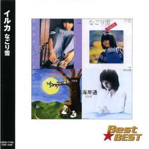 イルカ ベスト CD k-fullfull1694