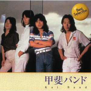 甲斐バンド ベストセレクション CD k-fullfull1694