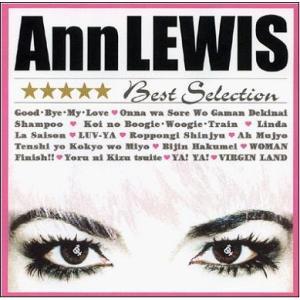 アン・ルイス ベストセレクション CD k-fullfull1694