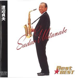 渡辺貞夫 ベスト CD k-fullfull1694