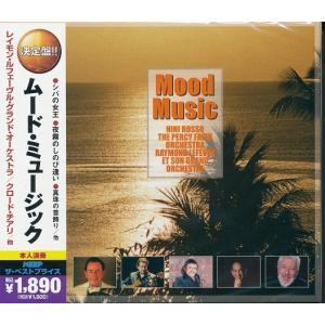 ムードミュージック CD2枚組 シバの女王、枯葉等30曲収録|k-fullfull1694