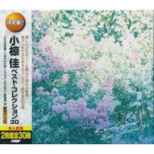 小椋佳 ベストコレクション  CD2枚組|k-fullfull1694