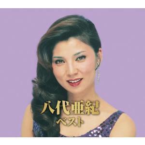 送料無料 八代亜紀 ベスト CD2枚組|k-fullfull1694