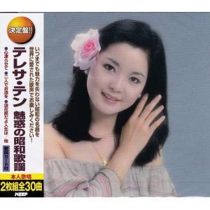 テレサ・テン テレサテン 魅惑の昭和歌謡 CD2枚組30曲|k-fullfull1694