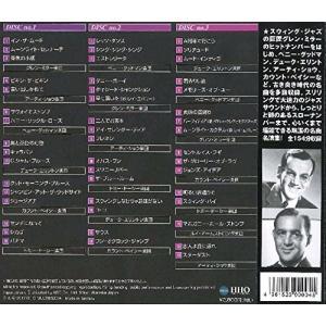 ベスト ビッグバンド ジャズ CD3枚組48曲入りの詳細画像1