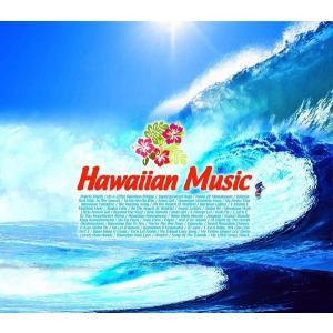ハワイアン・ベスト20 CD3枚組 60曲収録