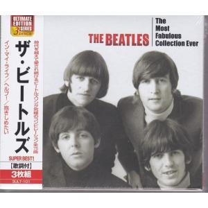ザ・ビートルズ CD3枚組 究極のコンピレーショ...の商品画像