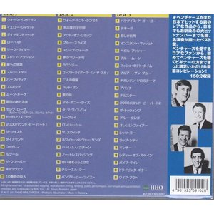 送料無料 ザ・ベンチャーズ CD3枚組 永久保...の詳細画像1