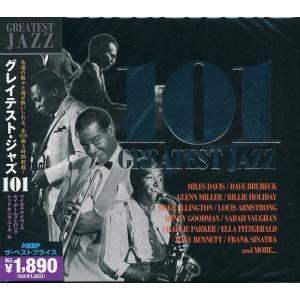 グレイテスト・ジャズ CD4枚組101曲 k-fullfull1694