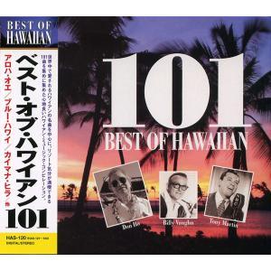 ベスト・オブ・ハワイアン 101曲入りCD4枚組
