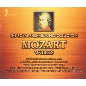 癒しのモーツァルト CD6枚組 神童 モーツァルトの傑作集 第一弾|k-fullfull1694