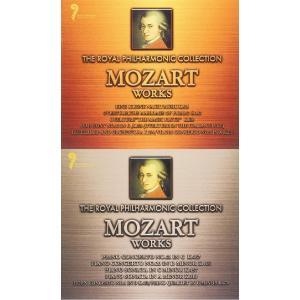 癒しのモーツァルト CD6枚組2セット