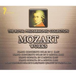 癒しのモーツァルト CD6枚組 神童 モーツァルトの傑作集 第二弾|k-fullfull1694