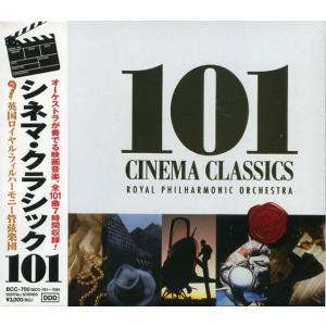 シネマ・クラシック101 CD6枚組101曲収録|k-fullfull1694