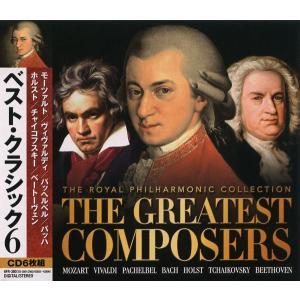 ベスト・クラシック CD6枚組|k-fullfull1694