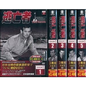 送料無料 逃亡者 SEASON 1 全30話収録 DVD|k-fullfull1694