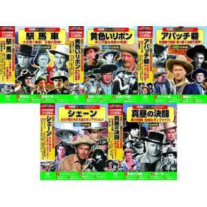 送料無料 西部劇 パーフェクトコレクション DVD50枚組 No.1|k-fullfull1694
