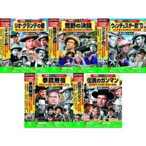 西部劇 パーフェクトコレクション DVD50枚組 No.2|k-fullfull1694