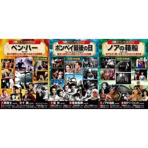 史劇 パーフェクトコレクション 30枚組セット DVD