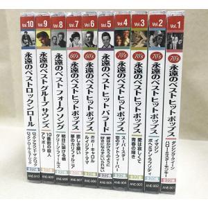 永遠のオールディーズ ベストヒット CD10枚組全218曲 k-fullfull1694