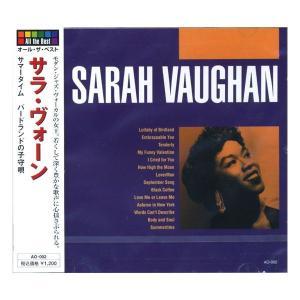 サラ・ヴォーン ベスト CD