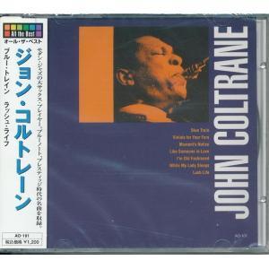 ジョン・コルトレーン ベスト CD