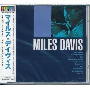 マイルス・デイヴィス ベスト CD|k-fullfull1694