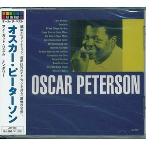 オスカー・ピーターソン ベスト CD