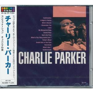 チャーリー・パーカー オール・ザ・ベスト CD