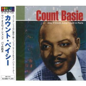 カウント・ベイシー ベスト CD