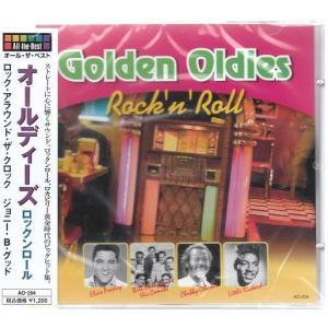 オールディーズ ロックンロール CD k-fullfull1694