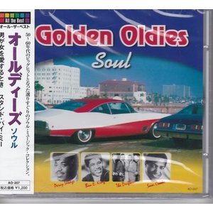 オールディーズ ソウル CD|k-fullfull1694