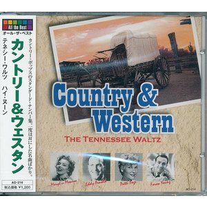 カントリー&ウェスタン スタンダードナンバー集 CD|k-fullfull1694