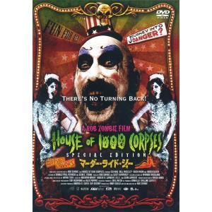 マーダー・ライド・ショー DVD|k-fullfull1694