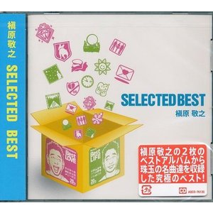 槇原敬之 SELECTED BEST CD|k-fullfull1694