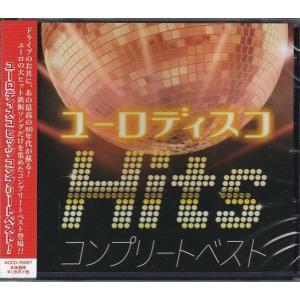 ユーロディスコ ヒッツ コンプリートベスト CD