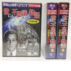 世にも不思議な物語 セット DVD30枚組 60話収録|k-fullfull1694
