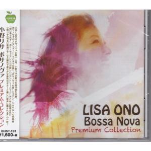 小野リサ CD  ボサノヴァ プレミアム・コレクション
