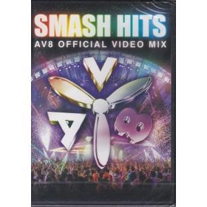 SMASH HITS-AV8 Official Video Mix 全50PV収録 DVD|k-fullfull1694