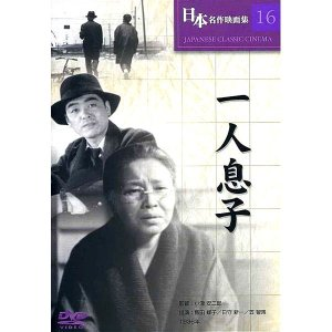 一人息子 DVD|k-fullfull1694