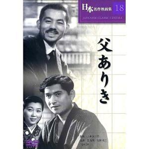 父ありき DVD|k-fullfull1694