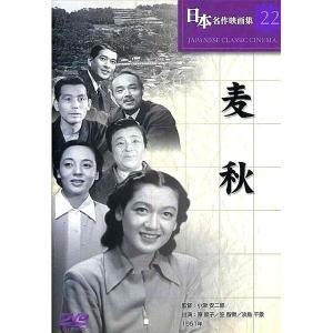 麦秋 DVD|k-fullfull1694