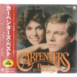 カーペンターズ・ベスト CD2枚組 全36曲|k-fullfull1694