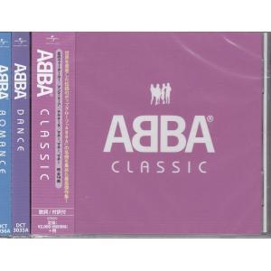アバ ABBA ベスト盤 CD3枚セット 全42曲 歌詞 対訳 付き|k-fullfull1694